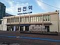인천역 Incheon Station 20191123.jpg