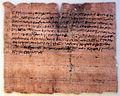 0190 Brief aus Alexandria mit Fürbitte beim Gott Sarapis anagoria.JPG