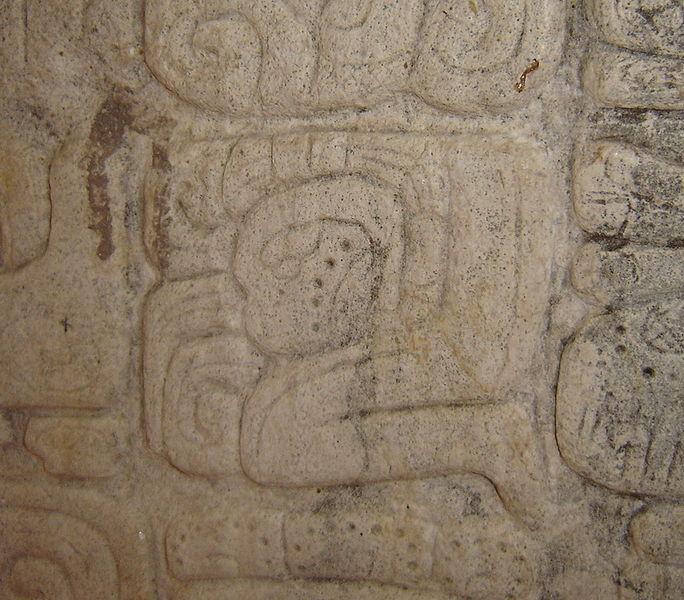 File:060917 sacrifice mayan gliph.JPG