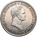10 zlotych polskich 1827 FH awers.jpg
