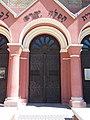 14 Ady Street, columns and entry, 2020 Zalaegerszeg.jpg