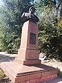166.Пам'ятник Олексію Федорову, парк Л.Глоби.jpg