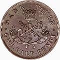 1857 Bank of Upper Canada Half-Penny Token rev.jpg