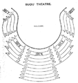 1887 BijouTheatre WashingtonSt Boston.png