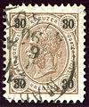 1890 KK 30kr Mi59x.jpg