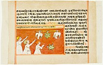 18th century Panchatantra manuscript page, the talkative turtle.jpg