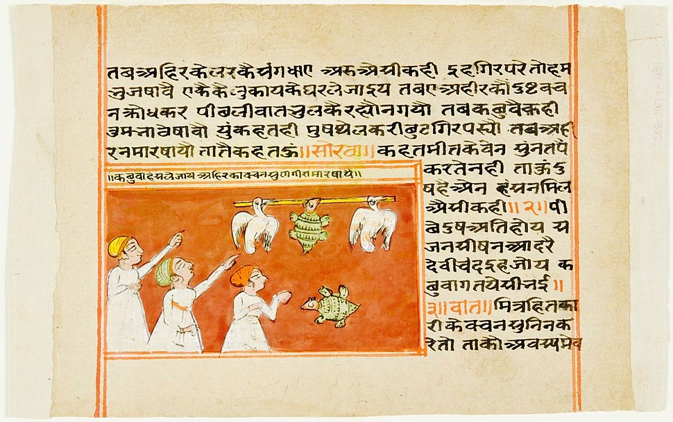 18th century Panchatantra manuscript page, the talkative turtle
