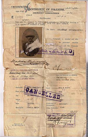 Mandatory Palestine passport - Image: 1924 Palestine travel document
