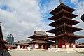 1 Chome-11 Shitennōji, Tennōji-ku, Ōsaka-shi, Ōsaka-fu 543-0051, Japan - panoramio - jetsun (4).jpg