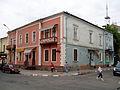1 Poshtova - 3 Valova Street, Stryi (01).jpg