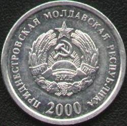 1 copeică RMN 2000 reverse