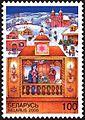 2000. Stamp of Belarus 0399.jpg