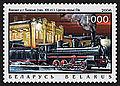 2006. Stamp of Belarus 0660.jpg