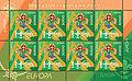 2007. Stamp of Belarus 0681-0681.jpg