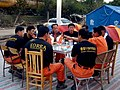 2008년 중앙119구조단 중국 쓰촨성 대지진 국제 출동(四川省 大地震, 사천성 대지진) SV400696.JPG