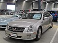 2008 Cadillac STS (31604917825).jpg