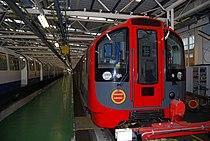 2009 Stock Underground Trains.jpg