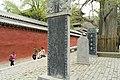 2010 CHINE (4591697994).jpg