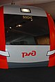 2012-Sochi -Russian state railways.jpg