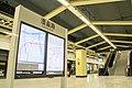 20181020 Platform of Caoying Road Station 2.jpg