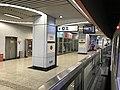 201908 Northbound Platform of L3 Niujiaotuo Station (2).jpg