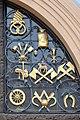 261-Wappen Bamberg ETA-Hoffmann-Platz-4.jpg