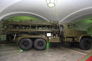 BM-25 (MRL) Multiple rocket launcher