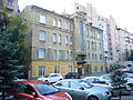 2nd-Tverskaya-Yamskaya 29 Moscow.jpg