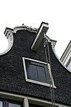 3122 amsterdam, korsjespoortsteeg 11 detail