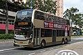 3ATENU42 at Kowloon Bay Station (20190228113134).jpg