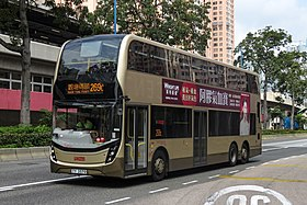 3ATENU42 at Kowloon Bay Station (20190228113134).jpg
