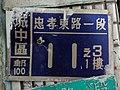 3F, No.11-1, Sec.1, Zhongxiao E. Rd., Taipei City 20181215.jpg