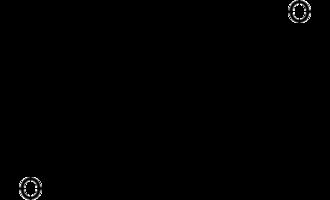 Androstenediol - Image: 5 Androstenediol
