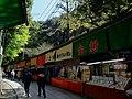 5 Chome Kiyoshikōjin, Takarazuka-shi, Hyōgo-ken 665-0836, Japan - panoramio.jpg