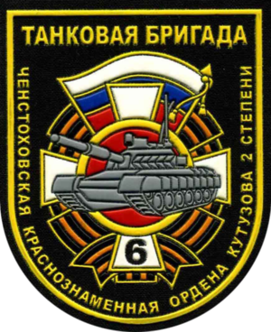 6th Tank Brigade (Russia) - 6th Tank Brigade shoulder sleeve insignia