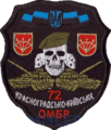 72 ОМБр (ТБ).png