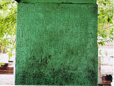 North Karnataka - WikiMili, The Free Encyclopedia