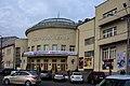 80-385-0168 Будинок клубу «Харчовик» Межигірська вул., 2-1.jpg