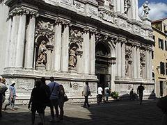 8180 - Venezia - Giuseppe Sardi, Facciata di S. Maria del Giglio (1683) - Foto Giovanni Dall'Orto, 12-Aug-2007.jpg