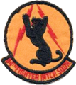 84th Fighter-Interceptor Squadron - Emblem.png