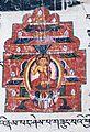 A Buddha in a Shrine, Folio from a Shatasahasrika Prajnaparamita (The Perfection of Wisdom in 100,000 Verses) LACMA M.81.90.12 (2 of 2).jpg