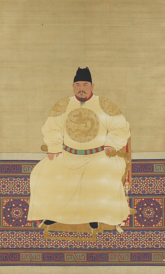Portrait of the Hongwu Emperor (ruled in 1368-98) A Seated Portrait of Ming Emperor Taizu.jpg