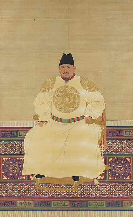 Minh Thái Tổ