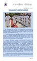 A new Naval Unit INS Dweeprakshak established at Kavaratti, Lakshadweep Islands.pdf