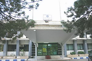 Urmia University - The administrative department of Urmia University in city campus.