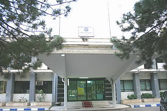 Urmia University - The administrative department of Urmia University in city campus.
