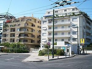 Aigyptou Square Athens