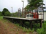 Aikappu station02.JPG