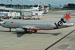 Airbus A320-232, Jetstar Asia Airways JP7267325.jpg