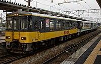 会津鉄道とは - goo Wikipedia ...